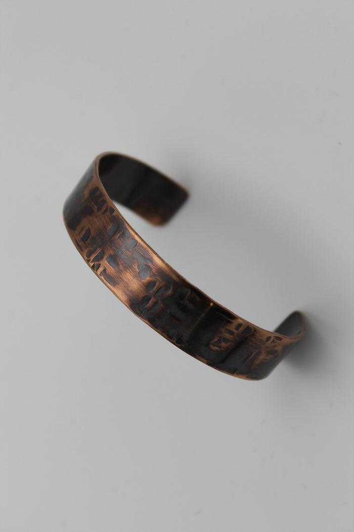 "1/2"" Thick Basket Weave Copper Cuff - (Oxidized)"