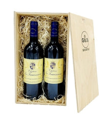 Bordeaux Red Wine Wooden Gift Box Twin