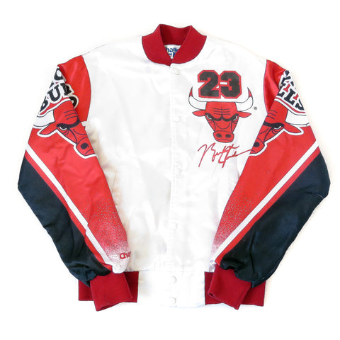 08a953f0a038 michael jordan jacket cheap   OFF58% Discounted