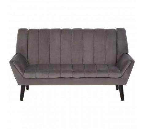 Savina 2 Seat Grey Sofa - Modern Home Interiors
