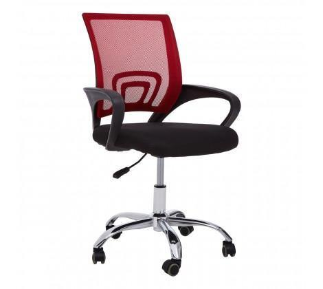 Red Home Office Chair With Black Armrest - Modern Home Interiors