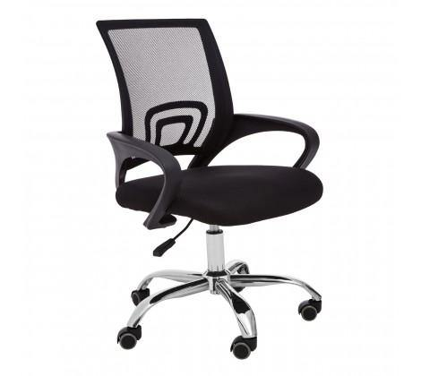 Black Home Office Chair With Black Armrest - Modern Home Interiors