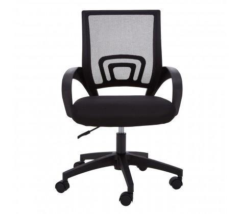 Black Home Office Chair With Black Arms And 5-Wheeler Rolling Base - Modern Home Interiors
