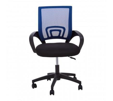 Blue Home Office Chair With Black Arms - Modern Home Interiors