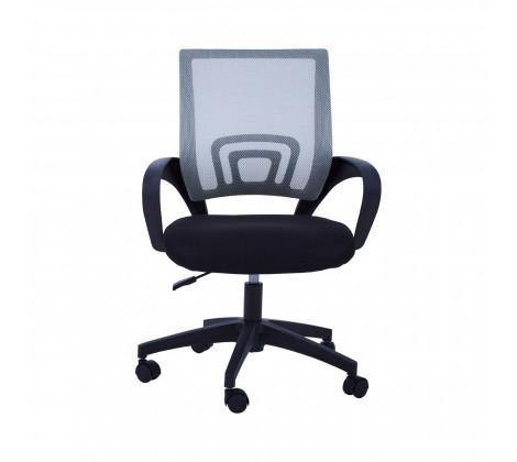 Grey Home Office Chair With Black Arms - Modern Home Interiors
