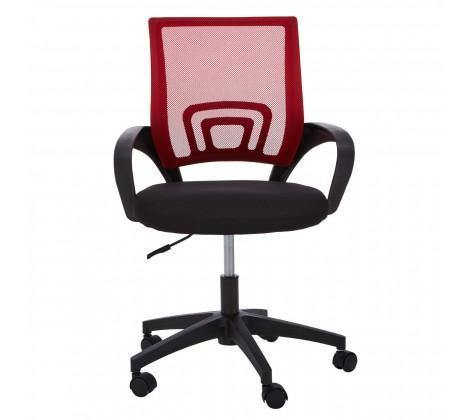 Red Home Office Chair - Modern Home Interiors