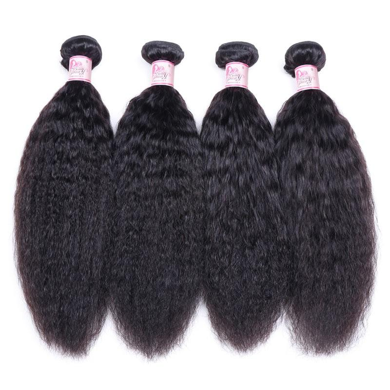Brazilian Hair 4 Bundles with Lace Frontal Kinky Straight Hair 100% Human Hair