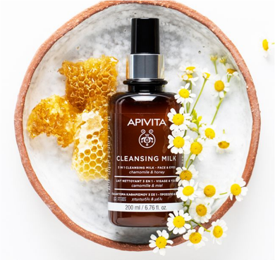 APIVITA 3-in-1 Cleansing Milk - Indie Indie Bang! Bang!