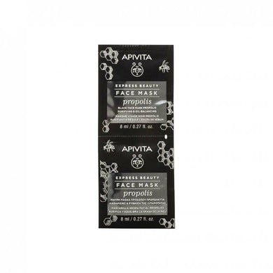 Apivita Face Mask with Propolis - Indie Indie Bang! Bang!