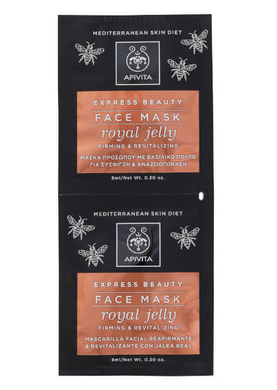 APIVITA Royal Jelly Revitalizing Face Mask - Indie Indie Bang! Bang!