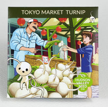 Load image into Gallery viewer, Tokyo Market Turnip Seeds - Indie Indie Bang! Bang!