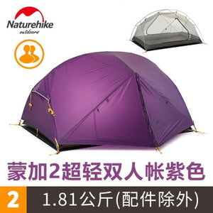 Naturehike High Quality Camping Tent for 2 person