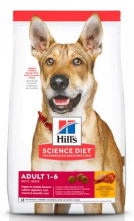 Alimento Hill's Canine Adult Advanced Fitness Original