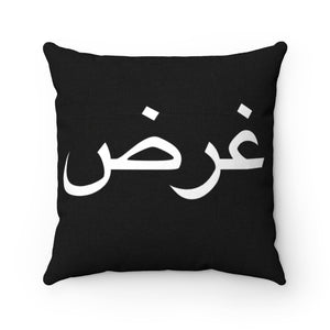 """ARABIC"" Throw Pillow"