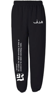 """Arabic"" [Onyx Ice] sweatpants"