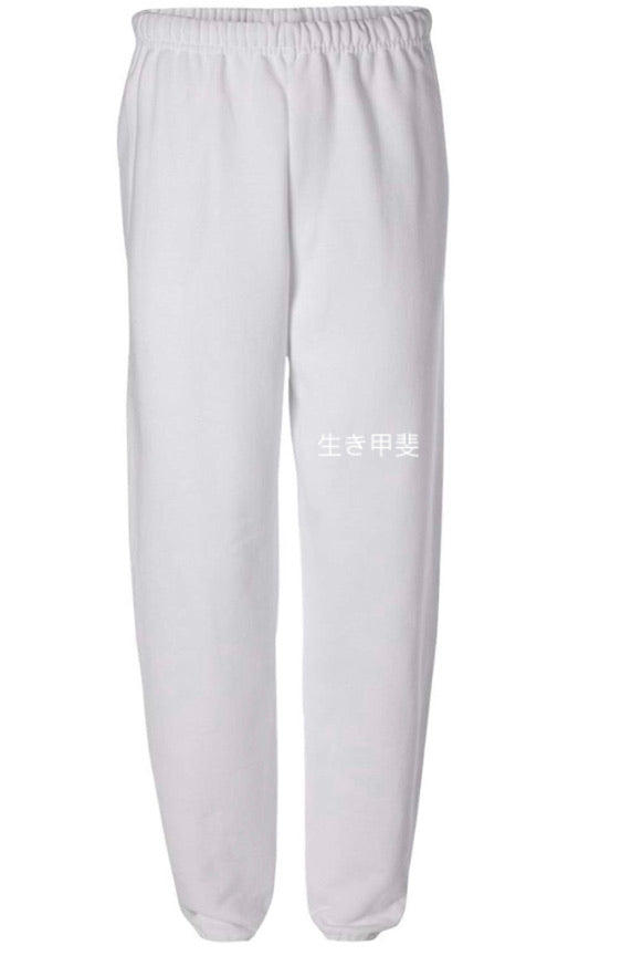IKIGAI Glacier Sweatpants