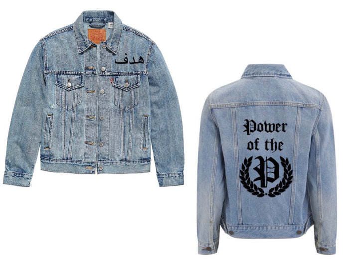 """Power of the P"" [Onyx] Denim jacket"