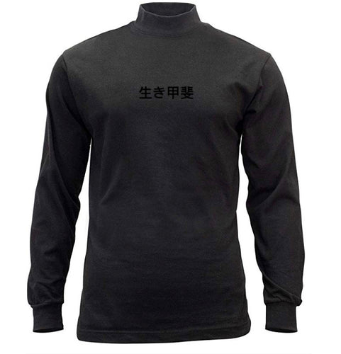 IKIGAI Onyx Turtleneck