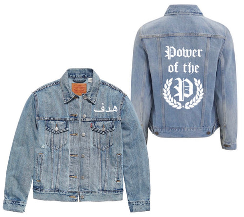 """Power of the P"" [Ice] Denim jacket"