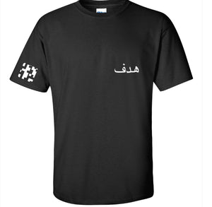 """Arabic"" [Onyx Ice] t-shirt"