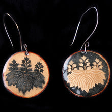 Load image into Gallery viewer, Etched Leaf pattern Enamel Copper Earrings Two Sided