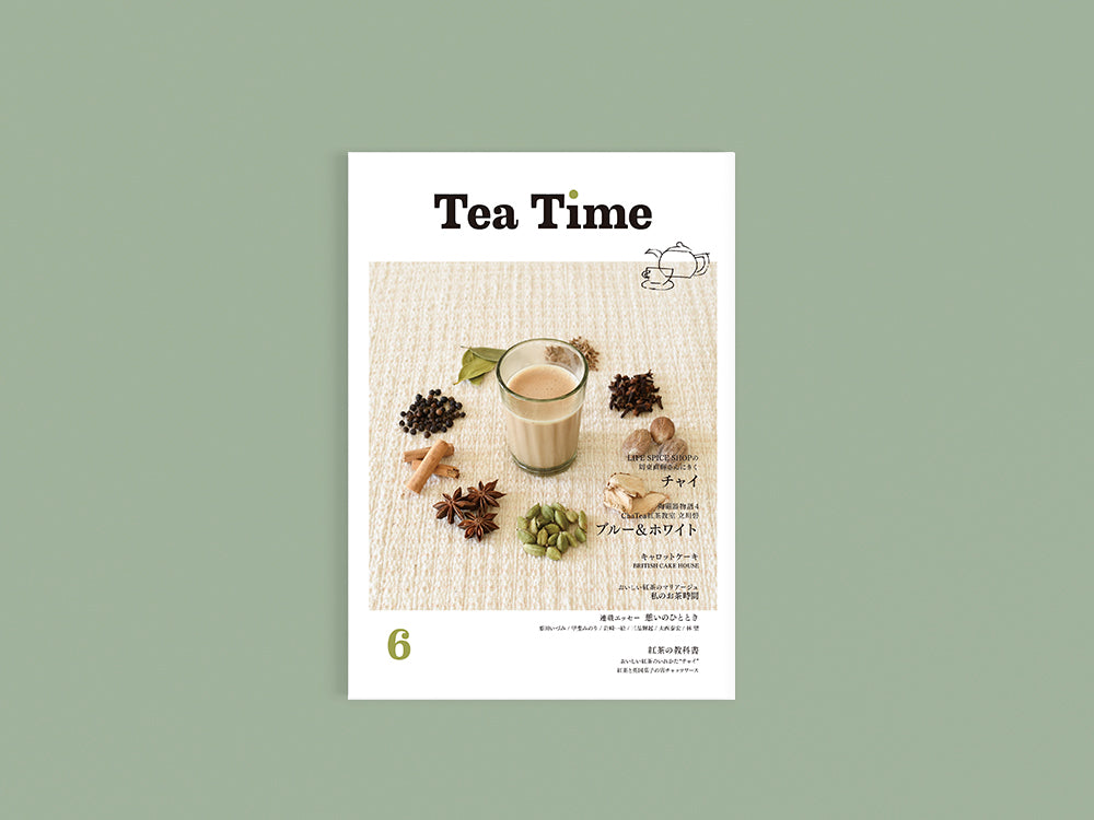 TEA TIME VOL.6 本日発売
