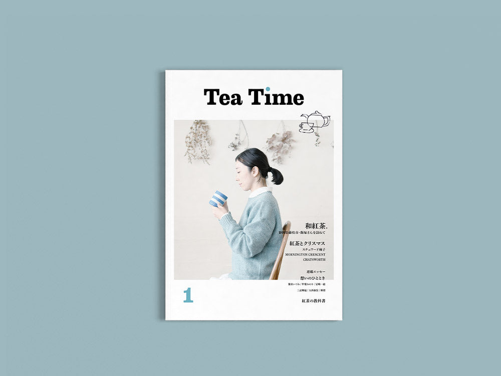 Tea Time vol.1