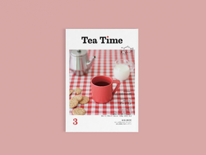 Tea Time vol.3
