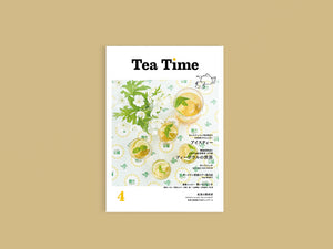 Tea Time vol.4