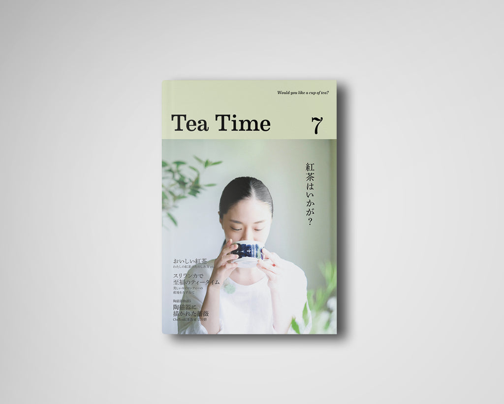 Tea Time Vol.7