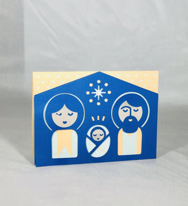 Manger - Kards By Kyla