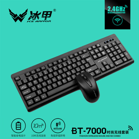Ice Armor BT-7000 Business Wireless Keyboard and Mouse