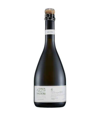 Marchiori Limited Edition 'Integrale' Prosecco 2015