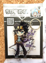 "Load image into Gallery viewer, JoJo's Bizarre Adventure- Jotaro Kujo 3"" (Double Sided) Acrylic Charm"