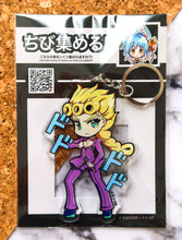 "Load image into Gallery viewer, JoJo's Bizarre Adventure- Giorno Giovanna 3"" (Double Sided) Acrylic Charm"