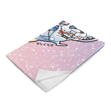 Load image into Gallery viewer, [Limited Seasonal] VOCALOID - Snow Miku 2020 50x60 Throw Blanket