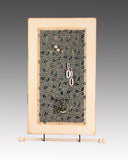 Earring Holder & Jewelry Organizer Cabinet - Swirl Design