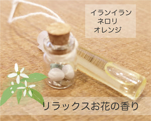 Aroma Miniature Stone Bottle 5 types of scents to choose from [Discount code applied in cart]
