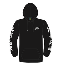 Load image into Gallery viewer, JOEY'S & YUKI THREADS HOODIE