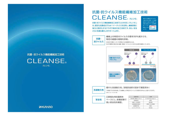 cleanse tag