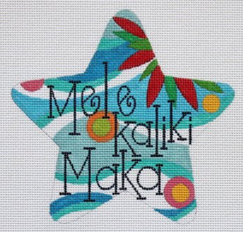 Mele kaliki Maka Ornament  - Canvas Only