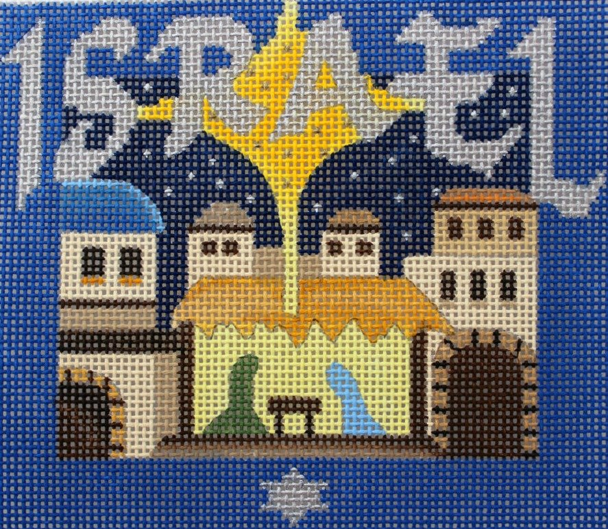 Israel Needlepoint - Canvas Only
