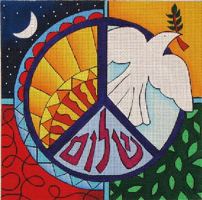 Judaic Needlepoint Peace Rising - Canvas Only