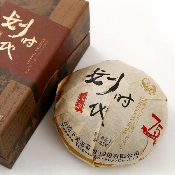 """Hua Shi Dai"" (New Era) Puerh Shou Cha by XiaGuan Tea Factory in 2016"