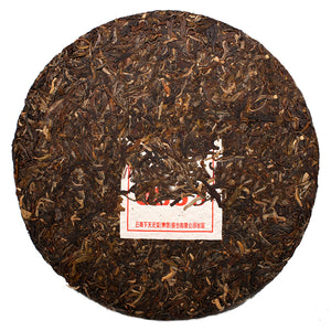 "2012 XiaGuan ""8853"" Cake 357g Puerh Sheng Cha Raw Tea - King Tea Mall"