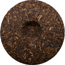 "Load image into Gallery viewer, 2012 XiaGuan ""8853"" Cake 357g Puerh Sheng Cha Raw Tea - King Tea Mall"