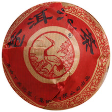 "Load image into Gallery viewer, 2004 XiaGuan ""Cang Er"" Tuo 100g Puerh Sheng Cha Raw Tea - King Tea Mall"