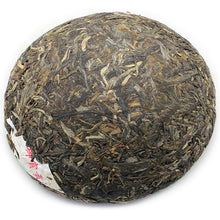 "Load image into Gallery viewer, 2012 XiaGuan ""Yu Shang Gong Tuo"" (Royal Tuo ) 200g Puerh Sheng Cha Raw Tea - King Tea Mall"