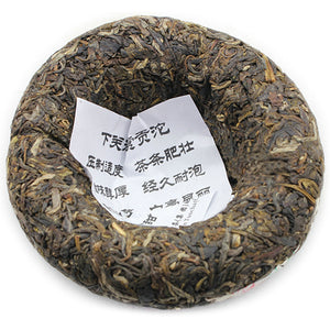 "2012 XiaGuan ""Yu Shang Gong Tuo"" (Royal Tuo ) 200g Puerh Sheng Cha Raw Tea - King Tea Mall"