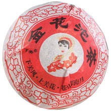 "Load image into Gallery viewer, 2010 XiaGuan ""Jin Hua"" (Golden Flower) Tuo 100g Puerh Sheng Cha Raw Tea - King Tea Mall"